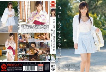 ABP-111 One Night The 2nd, Beautiful Girl By Appointment. Yuzuhara Aya Second Chapter