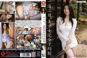 ABS-127 One night and two days, by appointment only girl. 23