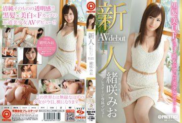 BGN-019 Rookie Prestige Exclusive Debut ItoguchiSaki Mio