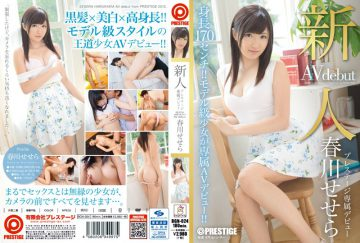 BGN-024 Sesera Rookie Prestige Exclusive Debut Chuncheon