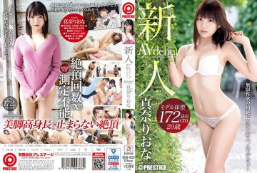 BGN-053 Newcomer Prestige Exclusive Debut Model Body Height 172 Cm 20 Years Old Mina Rina