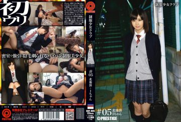BUY-005 Uniform Girls Club # 05