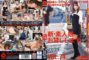 CHN-153 I Will Lend You A New Amateur Girl. 74 Pseudonym) Saori Mitsushima (college Student) 20 Years Old.