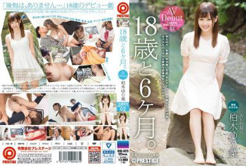 DIC-025 18-year-old And 6 Months. 02 Kashiwagi Yurina