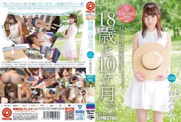 DIC-029 18-year-old And 10 Months 04 Minori Otari