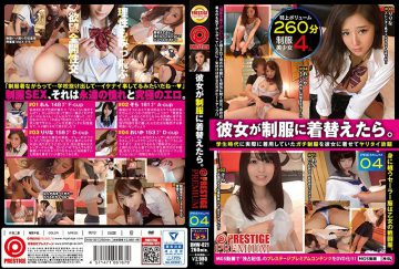 DNW-021 If She Changes Into Uniforms.Four