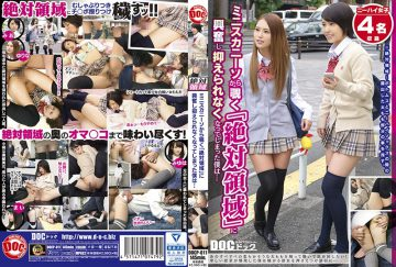 """DOCP-011 I Am Excited By The """"absolute Area"""" Peeking Through Minisuka Niso And I Can Not Hold Back …"""