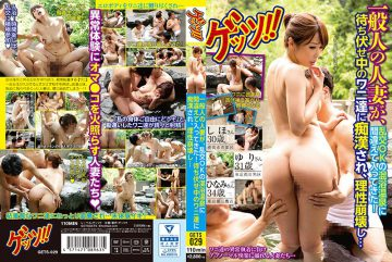 GETS-029 The General Public Of The Married Woman, Came By Mistake To The Mixed Bathing Orgy OK!Are Groping In Crocodile Us In The Ambush, The Reason The Collapse …