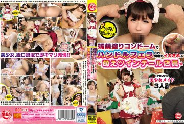 HAR-056 Moe Tails Clerk That Many Times Is Handle Blow Aphrodisiac Painted Condoms Are Squid