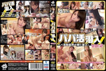 KFNE-013 Daddy Live Infiltration VOL.2
