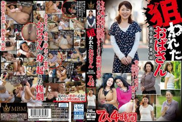 MBM-032 Targeted Aunt Shopping Street Assault Record 7 People 4 Hours