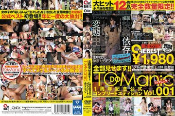 ONEB-006 Show You All! !TODOManic 1 Anniversary Official Complete Edition Vol.001