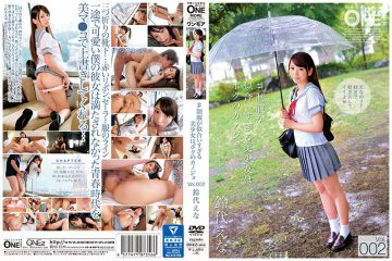 ONEZ-100 # Pretty Girl Whose Uniform Is Too Suited Is My Girlfriend Vol.002 Suzuyo Eina