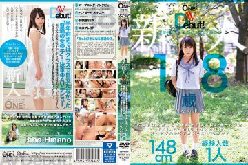 ONEZ-110 A Rookie AVDebut! Why Do Girls Who Were Born And Raised In Hiroshima And Went To School Half A Year Ago Have A Height Of 148 Cm And Are 18 Years Old Appeared In Adult Videos? Hina No Sato