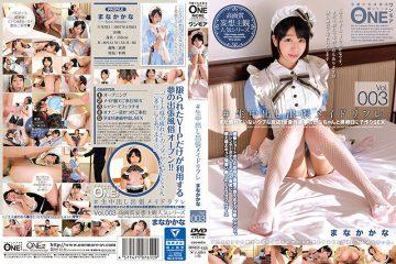 ONEZ-133 # Live Cum Inside Business Trip Made Refre Vol.003 Inagakana
