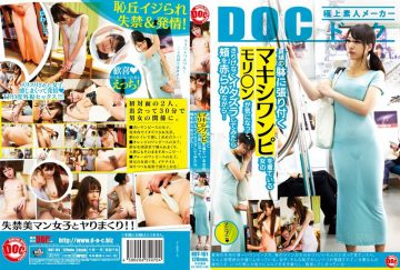 RDT-161 Mori ○ Emissions Of A Woman Wearing A Maxi Dress Which Sticks To The Body In The Summer Is In The Mood, If You Try To Prank Casually?While Blushed …