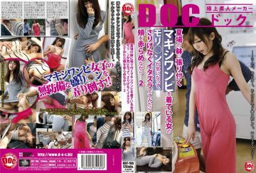 RDT-196 The … 2 While Blushed Cheeks Mori ○ Emissions Of A Woman Wearing A Maxi Dress That Sticks To The Body In The Summer Is In The Mood, If You Try To Prank Casually