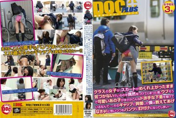 RTP-021 I You've Stumbled Girls Of The Class, The're Not Aware Skirt Remains Everted.That Girl Is Cute Naive Likely Nantes Wearing Underwear Flashy This De … No Way. I Was Excited By The Gap Must Teach!It Becomes Glued To The Pants While I Think That …