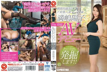 SGA-078 Unsatisfactory Wife To Normal Sex And De Transformation Married Woman MitsuruShima Yoko 29-year-old AV Debut Husband Too Exciting Is Seeking An Abnormal Pervert Appeal! ! 45