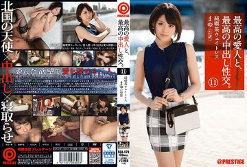 SGA-079 And The Best Of His Mistress, Put Out The Best In Sexual Intercourse.Eleven