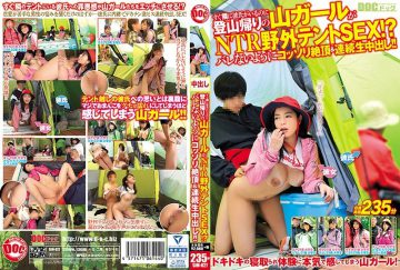SIM-027 Mountain Girls Returning To Mountain Despite Having A Boyfriend Right Next To NTR Outdoor Tent SEX! What?Kosori Caught As It Does Not Get Caught & A Continuous Raw Cum Shot! !