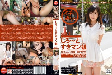 SKA-001 Vol.1 Faint Eyebrows Like Man And Daughter-white