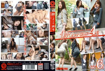 YRH-028 Ryori vol.07 woman to work