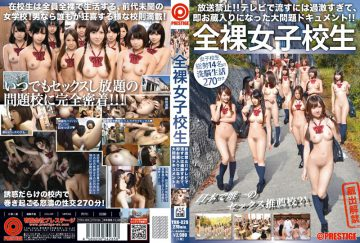 YRH-029 Naked school girls