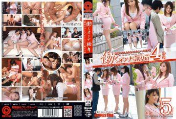 YRH-044 Ryori Vol.10 Woman To Work