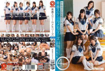 YRH-049 8th Period Youth School Memories