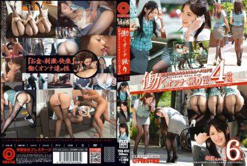 YRH-052 Ryori Vol.12 Woman To Work