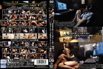 UD-714r A Married Woman Office Lady Misses The Last Train, So She Spends The Night In A Manga Cafe, And This Is What Happened!!