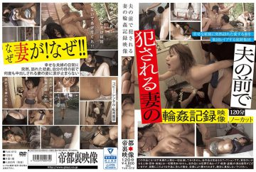 TUE-072 Wife's Gang Rape Recorded In Front Of Her Husband