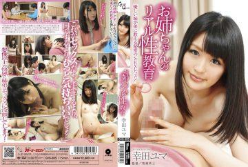 GVG-305 Sister Of Realism Education Koda Yuma