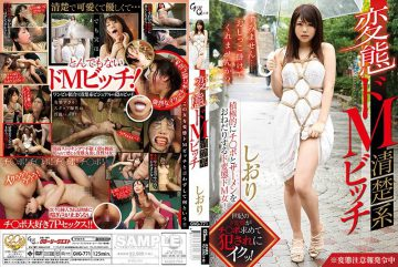 GVG-771 Metamorphosis M Mr. Chu Chu Bitch Shigeto Mochida