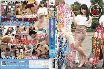 GVG-849 Oshiki Weather Sister And Evil Brush Children Azumihina