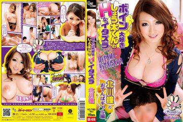 KK-010 Hitomi Kitagawa H Mischief Of Love Quotient Kun Boyne