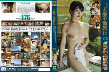 C-2202 Housewives Affair Travel # 176