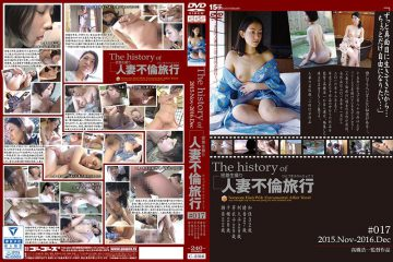 C-2316 The History Of Married Warrior Travel # 017