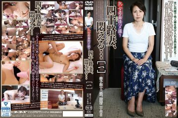 C-2348 MILF Wife Interview Gonzo 48th Wife, Agonize … [one]