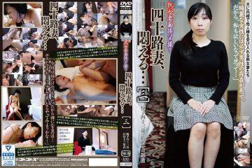 C-2379 Milf Wife Interview Gonzo 48th Wife, Agonize … [three]