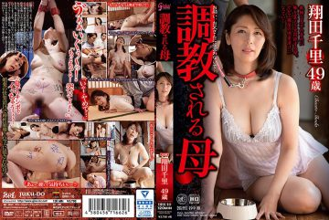 BRK-10 Chisato Shomota Mother Being Trained