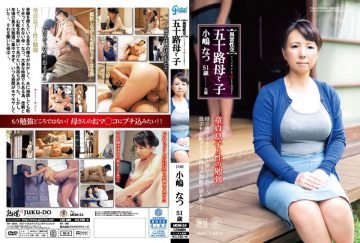 MOM-024 Abnormal Sex 50-Something Mother & Son Teaching My Cherry Boy Son How To Fuck Starring Natsu Kojima