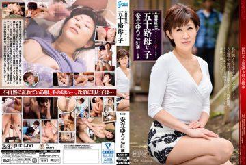 MOM-031 Abnormal Sex: 50-Something Mother & Son – A Lusty Love Affair Yuko Adachi