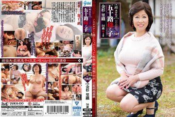 NMO-24 Continued · Abnormal Sexual Intercourse Mother And Child Nobunagi Kanasugi Saori
