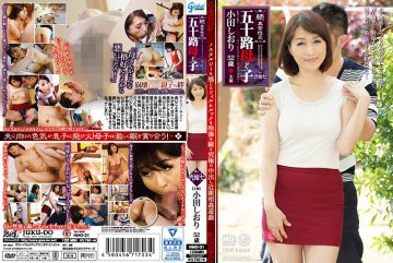 NMO-31 Continued · Abnormal Sexual Intercourse Mother Of Mothers And Child Ichigo Shiori Shiori Oda