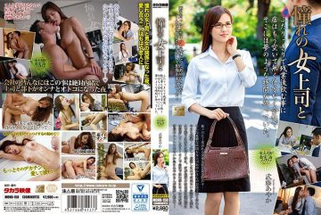 MOND-158 A Woman Of Admiration And Ayaka Muto