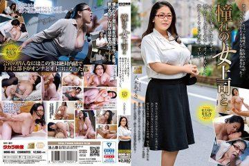 MOND-163 Young Lady Boss And Yagi Azusa