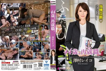SPRD-1041 44 Years Old Re-employment.Revisited Sawamura Reiko