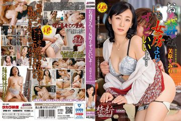 SPRD-1117 Your Mother-in-law, Much Better Than A Wife … Mihara Sumire